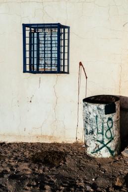 © Fuco Reyes · Persistencia