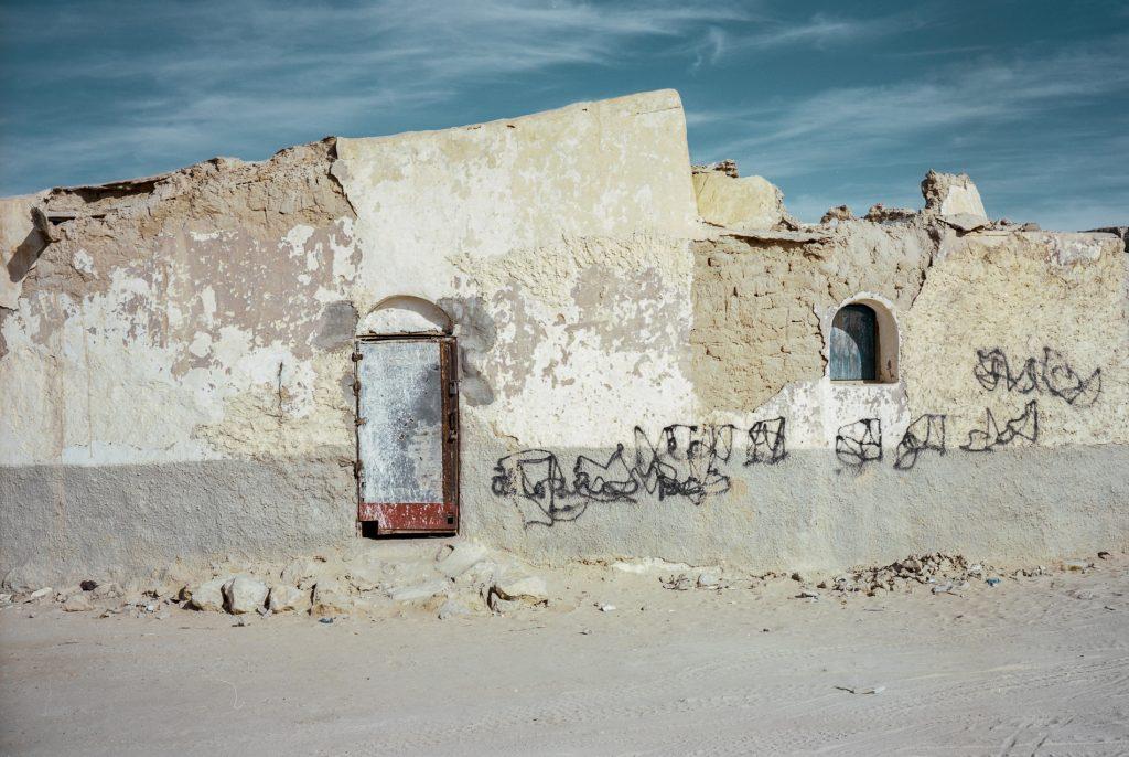 © Fuco Reyes - Persistencia
